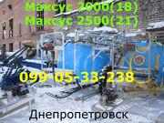 Максус 2000/2500(18-21метра) Опрыскиватели прицепные (как на фото)